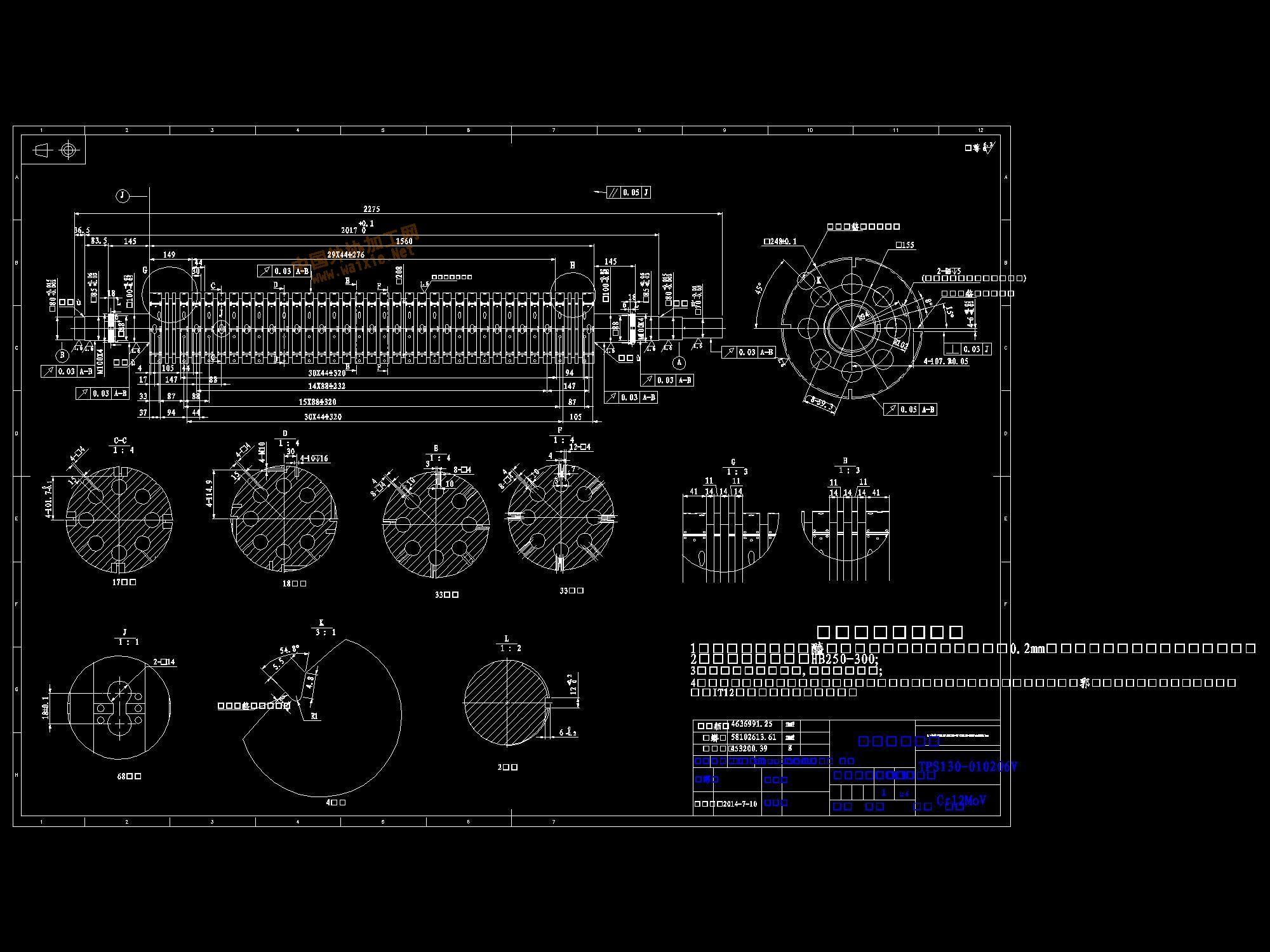 电路 电路图 电子 原理图 2000_1500