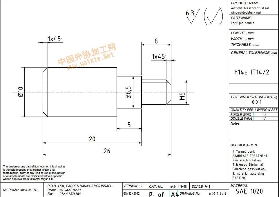 电路 电路图 电子 户型 户型图 平面图 原理图 962_680